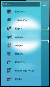 175 тысяч рублей на приложении в небольшом городе