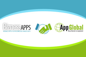 Пресс-релиз: Стратегическое партнерство BiznessApps и AppGlobal