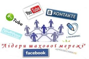 5 секретов успешного продвижения в социальных медиа