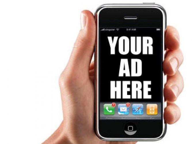 Отличные идеи приложений для продажи рекламы