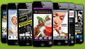 AppGlobal - реальный бизнес и надежный партнер.