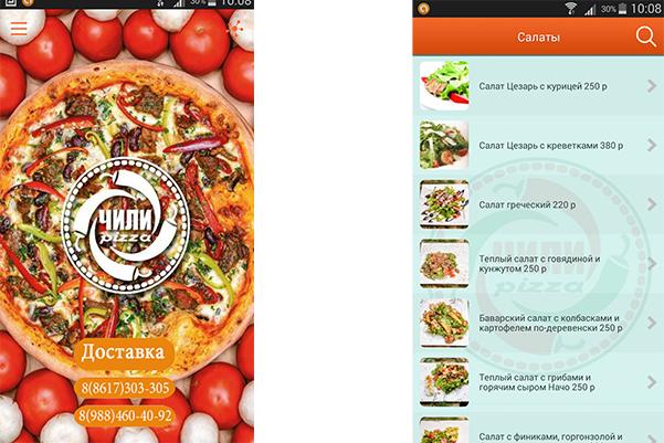 10 и 1 способ увеличить продажи через мобильные приложения
