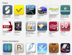 Наши советы: Как получить одобрение публикации в AppStore