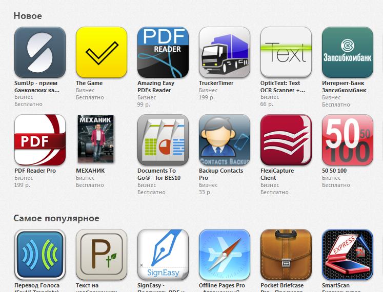 App store на русском языке как сделать на айфоне 323