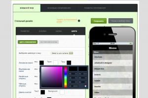 Создание мобильных приложений от сервиса AppGlobal